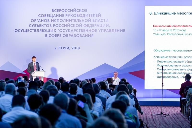 Руководитель Рособрнадзора рассказал об основных итогах ЕГЭ и ВПР 2018 года и задачах на следующий год